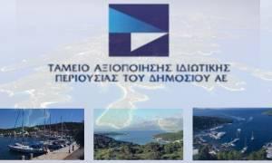Τροποποίηση χρονοδιαγραμμάτων για τους διαγωνισμούς των ΤΡΑΙΝΟΣΕ και ΕΕΣΣΤΥ