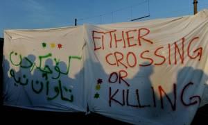 Ειδομένη: Συγκεντρώσεις διαμαρτυρίας Σύριων και Κούρδων για τα κλειστά σύνορα