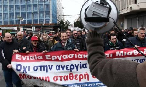 ΑΔΕΔΥ: Στάση εργασίας και συλλαλητήριο την Τετάρτη (23/03) για το ασφαλιστικό