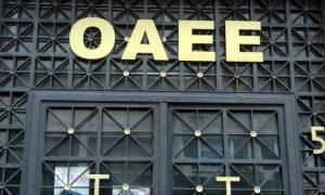 ΟΑΕΕ: Ηλεκτρονικά η βεβαίωση των συντάξεων