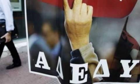 Στάση εργασίας και συλλαλητήριο σήμερα της ΑΔΕΔΥ
