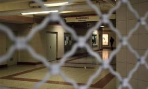 Προσοχή: Κλείνει την Πέμπτη το Μετρό