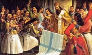 Σήμερα, ποιος θα σήκωνε πρώτος το λάβαρο της Επανάστασης και γιατί;