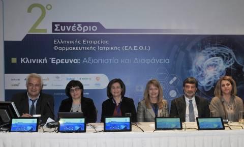 Αύξηση 20% στις κλινικές μελέτες στην Ελλάδα
