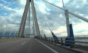 Και όμως! Χάθηκε η γέφυρα Ρίου - Αντιρρίου – Τι συνέβη; (pics)