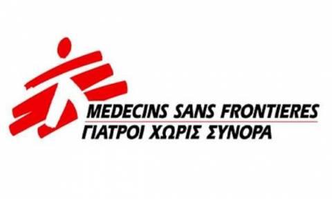 Αποχωρούν οι «Γιατροί Χωρίς Σύνορα» από τη Λέσβο και τη Σάμο