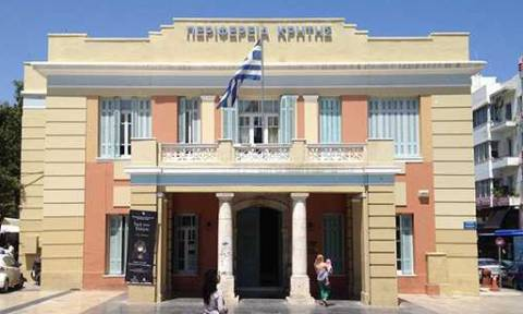 Περιφέρεια Κρήτης: Συνάντηση για θέματα ανάπτυξης μέσω ΕΣΠΑ με την ηγεσία του ΥΠΟΙΚ