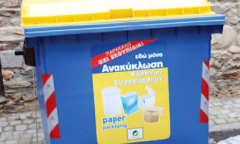 Η Κομοτηνή παραδίδει... μαθήματα ανακύκλωσης