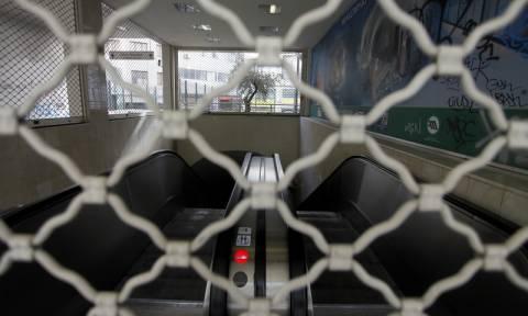 24ωρη απεργία: Χωρίς μετρό σήμερα η Αθήνα