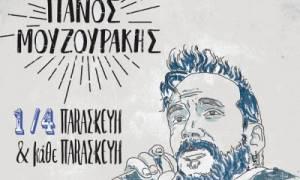 Ο Πάνος Μουζουράκης επιστρέφει στο Σταυρό του Νότου