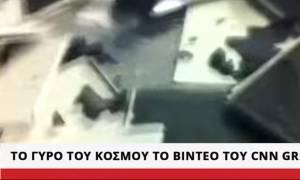 Βρυξέλλες: Στο CNN International το βίντεο ντοκουμέντο του CNN Greece