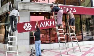 ΑΠΟΚΑΛΥΠΤΙΚΟ: Πωλεί 21 εκατομμυρία μετοχές σε μαλτέζικη τράπεζα η Λαϊκή Τράπεζα