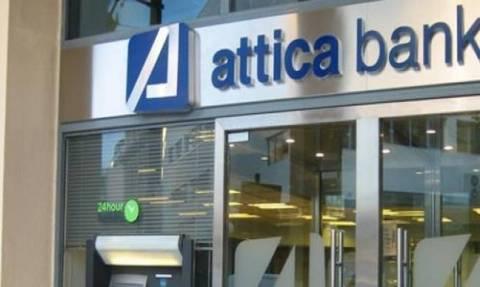 Απάντηση της Attica Bank για συκοφαντικά δημοσιεύματα
