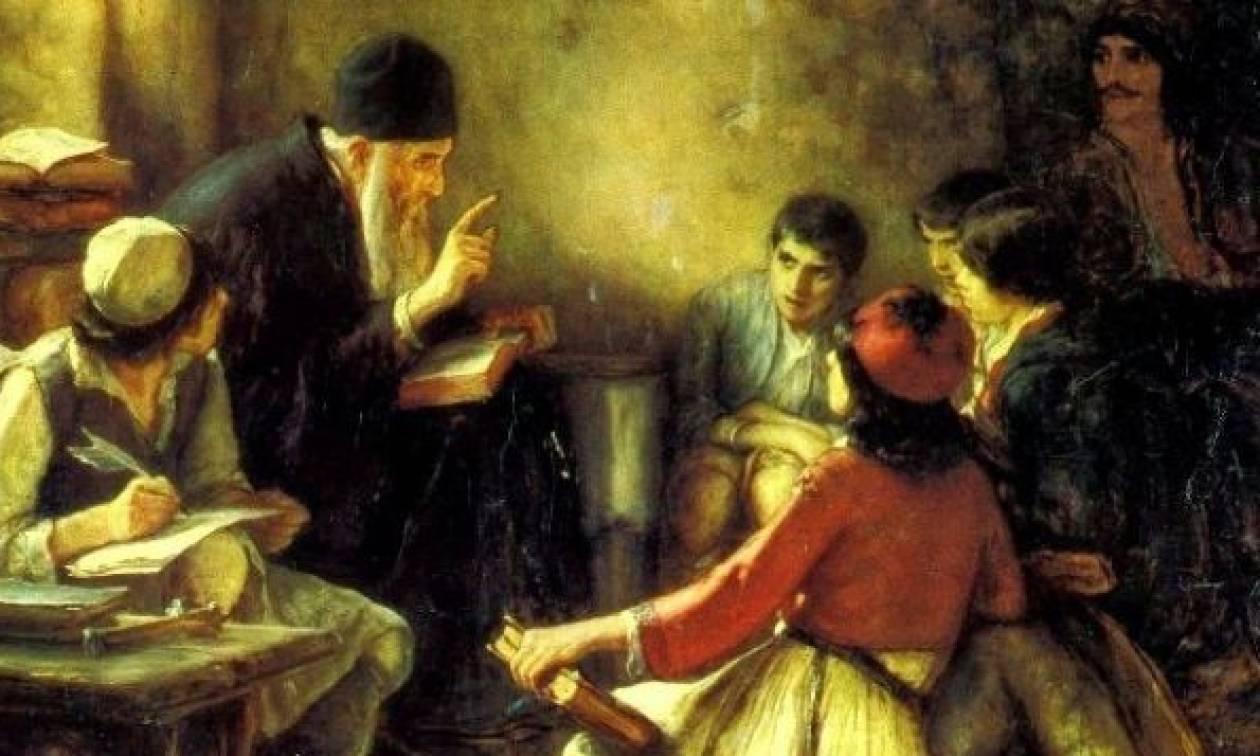 25η Μαρτίου: Προτάσεις για το τριήμερο