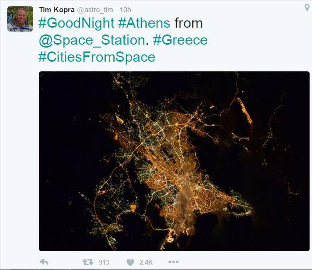 Συγκλονιστική φωτογραφία - Η Αθήνα το βράδυ από το διάστημα!