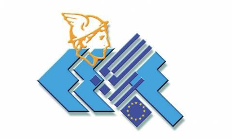 ΕΣΕΕ: Πρόγραμμα για 4.000 ανέργους στο εμπόριο με «αμοιβή» 1.471 ευρώ