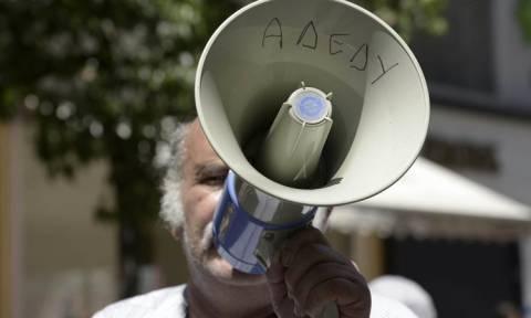 ΑΔΕΔΥ: Νέα 24ωρη απεργία και συλλαλητήριο στις 7 Απριλίου