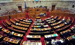 Βουλή: Στις 19.00 η προ ημερησίας διατάξεως συζήτηση για τη Δικαιοσύνη