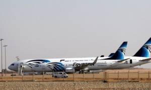 Αεροπειρατεία Κύπρος: Δείτε LIVE όλες τις εξελίξεις