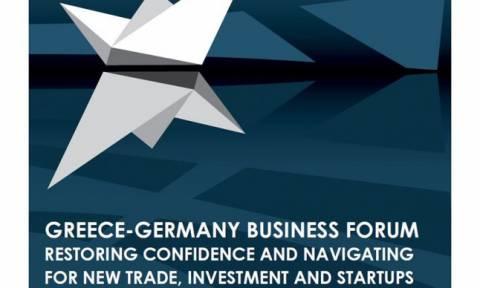 Venture capitals και στρατηγικές συνέργειες για ελληνική καινοτομία και startups