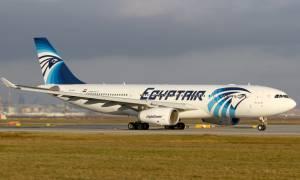 Αεροπειρατεία Κύπρος LIVE: Ο αεροπειρατής φορά ζώνη με εκρηκτικά - Υπάρχει βόμβα στο αεροσκάφος!