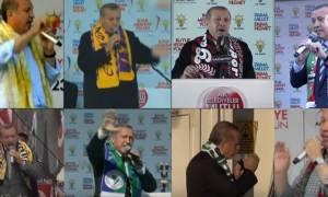 Ερντογάν – Το τραγούδι που τον εξόργισε: «Ζει μεγάλη ζωή το αφεντικό του Βοσπόρου»(video)