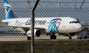 Αεροπειρατεία Κύπρος: Ερωτική απογοήτευση η αιτία της αεροπειρατείας;