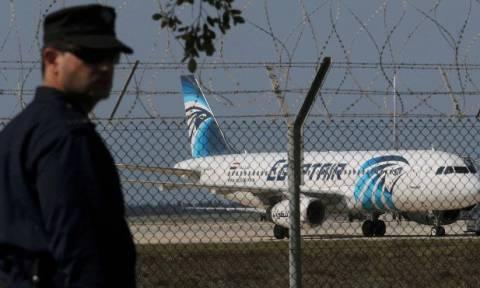 Αεροπειρατεία Κύπρος: Ανατροπή! Δεν είναι ο Ιμπραχίμ Σαμάχα ο δράστης
