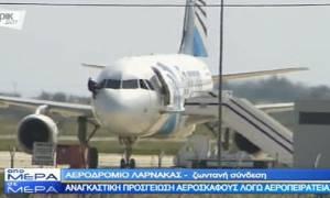 Αεροπειρατεία Κύπρος: Η στιγμή της απόδρασης ενός επιβάτη από το αεροπλάνο (video)