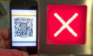 Έρχεται το ψηφιακό διαβατήριο στα κινητά μας