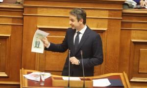 Το σκίτσο του Αρκά που έδειξε ο Μητσοτάκης στον Τσίπρα (photo)