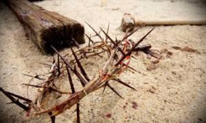 Πού βρίσκεται σήμερα το ακάνθινο στεφάνι του Χριστού;