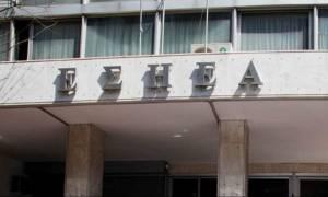 Η ΕΣΗΕΑ καταγγέλλει τις δηλώσεις εργαζομένων σε δημόσια ΜΜΕ για την παράλληλη απασχόληση
