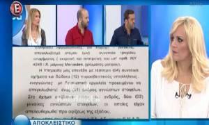 Παντελής Παντελίδης: Νέα εξέλιξη -  Δείτε το έγγραφο της Πυροσβεστικής που τον απεγκλώβισε
