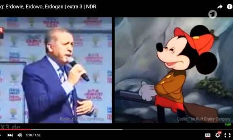 Γερμανικό «μπλόκο» προς την Τουρκία για το τραγούδι που εξόργισε τον Ερντογάν (Vid)