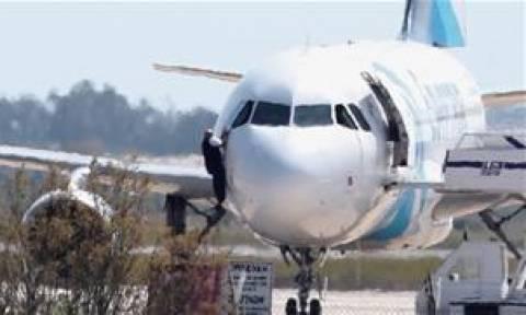 Αεροπειρατεία Κύπρος: Την έκδοση του Αιγύπτιου ζητά το Κάιρο από τις κυπριακές αρχές