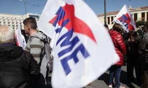 Συλλαλητήρια του ΠΑΜΕ το απόγευμα σε Αθήνα και Πειραιά