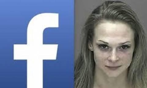 Κινδυνεύει να πάει φυλακή επειδή ανέβασε στο Facebook αυτό το αδιανόητο status!