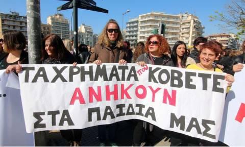 Θεσσαλονίκη: Έκλεισαν οι παιδικοί σταθμοί - Διαμαρτυρία εργαζομένων
