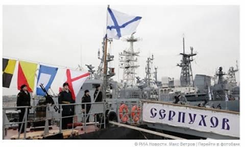 Το ρωσικό πολεμικό πλοίο «Σερπούχοφ» βγήκε... στη Μεσόγειο Θάλασσα