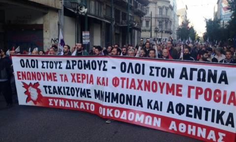 Συλλαλητήριο ΠΑΜΕ στην Ομόνοια κατά του ασφαλιστικού (pics)