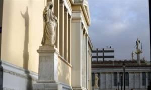 «Ξεμπλόκαραν» 195 διορισμοί σε ΑΕΙ, που εκκρεμούσαν από το 2009