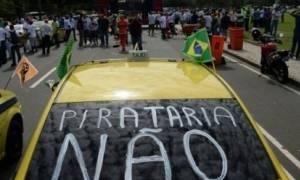 Βραζιλία: Συγκεντρώσεις στους δρόμους του Ρίο κατά της εταιρείας Uber