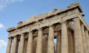 Αυξήσεις - φωτιά στα εισιτήρια των μουσείων υπονομεύουν τον τουρισμό