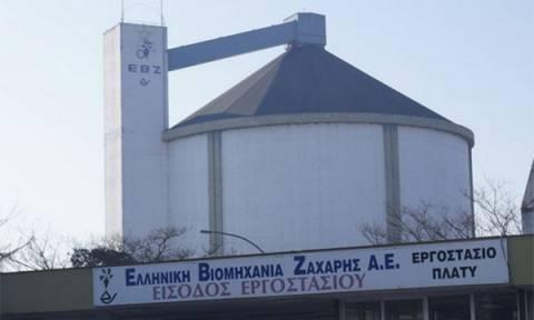 Επ΄ αόριστον κατάληψη του εργοστασίου της ΕΒΖ, στο Πλατύ