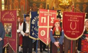 Στη Δράμα τιμήθηκε η μνήμη της Γενοκτονίας του Θρακικού Ελληνισμού (pics)