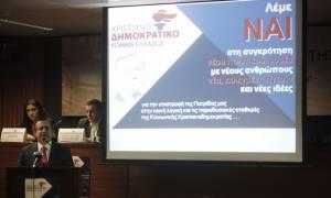 Νικολόπουλος: Το Μαξίμου να συνέλθει από το λήθαργο που βρίσκεται