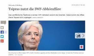 Αποκαλύψεις Wikileaks: Γερμανικές εφημερίδες κατηγορούν την ΕΥΠ για τις υποκλοπές