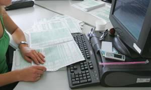 Φορολογικές δηλώσεις 2016: Πότε ανοίγει το TAXISnet