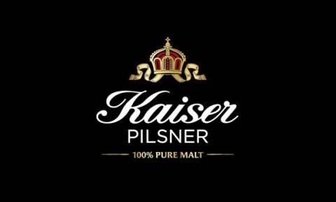 Kaiser: Τα καλύτερα meetings είναι μετά τη δουλειά